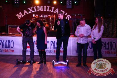 День защитника Отечества, 21 февраля 2016 - Ресторан «Максимилианс» Екатеринбург - 07