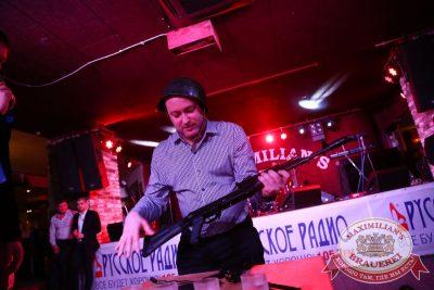 День защитника Отечества, 21 февраля 2016 - Ресторан «Максимилианс» Екатеринбург - 12