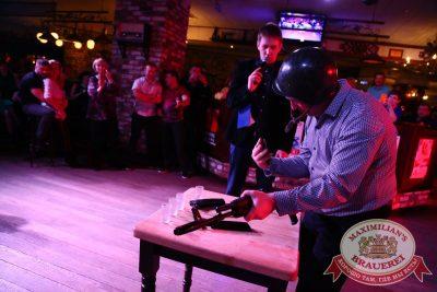 День защитника Отечества, 21 февраля 2016 - Ресторан «Максимилианс» Екатеринбург - 13