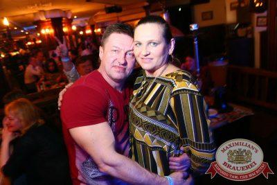 День защитника Отечества, 21 февраля 2016 - Ресторан «Максимилианс» Екатеринбург - 21