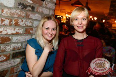 День защитника Отечества, 21 февраля 2016 - Ресторан «Максимилианс» Екатеринбург - 24