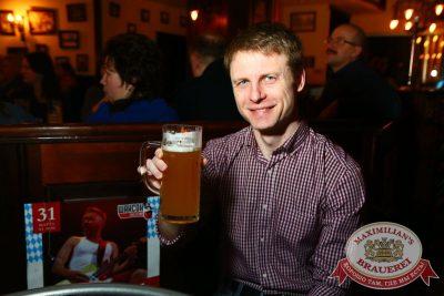 День защитника Отечества, 21 февраля 2016 - Ресторан «Максимилианс» Екатеринбург - 25