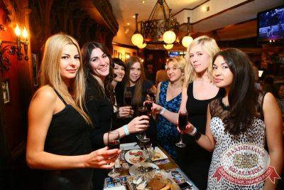 День защитника Отечества, 21 февраля 2016 - Ресторан «Максимилианс» Екатеринбург - 26
