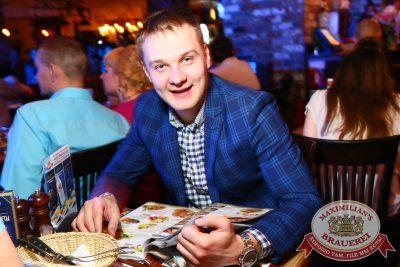 День защитника Отечества, 21 февраля 2016 - Ресторан «Максимилианс» Екатеринбург - 29