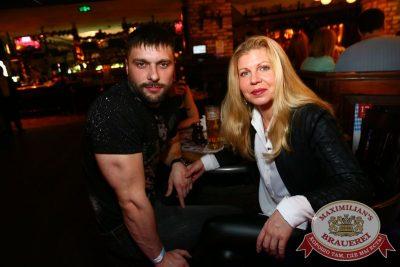 День защитника Отечества, 21 февраля 2016 - Ресторан «Максимилианс» Екатеринбург - 30