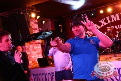 День защитника Отечества, 22 февраля 2016 - Ресторан «Максимилианс» Екатеринбург - 01