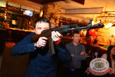 День защитника Отечества, 22 февраля 2016 - Ресторан «Максимилианс» Екатеринбург - 09