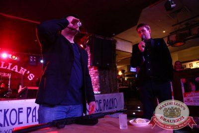 День защитника Отечества, 22 февраля 2016 - Ресторан «Максимилианс» Екатеринбург - 13
