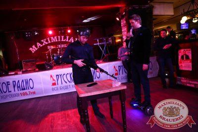 День защитника Отечества, 22 февраля 2016 - Ресторан «Максимилианс» Екатеринбург - 14