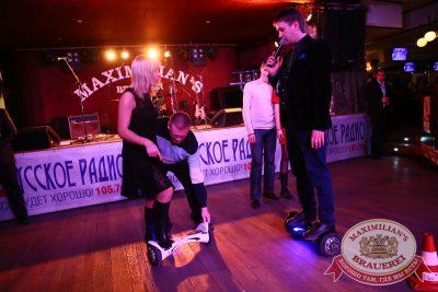 День защитника Отечества, 22 февраля 2016 - Ресторан «Максимилианс» Екатеринбург - 16