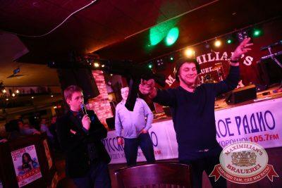 День защитника Отечества, 22 февраля 2016 - Ресторан «Максимилианс» Екатеринбург - 21