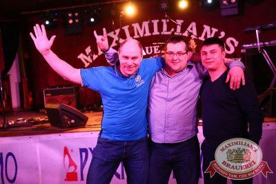 День защитника Отечества, 22 февраля 2016 - Ресторан «Максимилианс» Екатеринбург - 22
