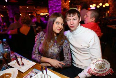 День защитника Отечества, 22 февраля 2016 - Ресторан «Максимилианс» Екатеринбург - 30