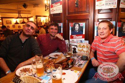 День Защитника Отечества, 22 февраля 2015 - Ресторан «Максимилианс» Екатеринбург - 05