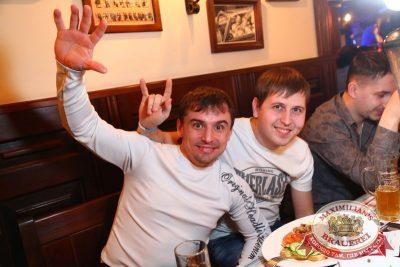 День Защитника Отечества, 22 февраля 2015 - Ресторан «Максимилианс» Екатеринбург - 06