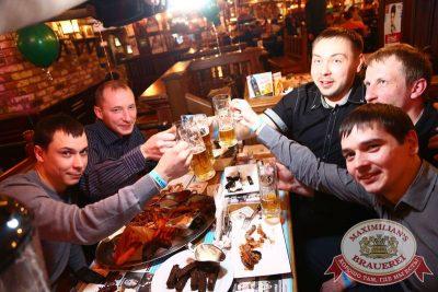 День Защитника Отечества, 22 февраля 2015 - Ресторан «Максимилианс» Екатеринбург - 07