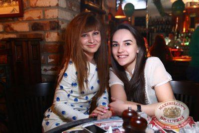 День Защитника Отечества, 22 февраля 2015 - Ресторан «Максимилианс» Екатеринбург - 08