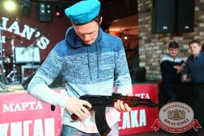 День Защитника Отечества, 22 февраля 2015 - Ресторан «Максимилианс» Екатеринбург - 10