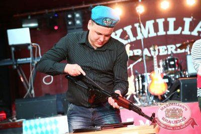 День Защитника Отечества, 22 февраля 2015 - Ресторан «Максимилианс» Екатеринбург - 12