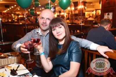 День Защитника Отечества, 22 февраля 2015 - Ресторан «Максимилианс» Екатеринбург - 24