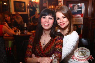 День Защитника Отечества, 22 февраля 2015 - Ресторан «Максимилианс» Екатеринбург - 26