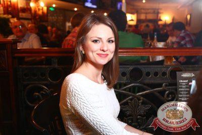 День Защитника Отечества, 22 февраля 2015 - Ресторан «Максимилианс» Екатеринбург - 27