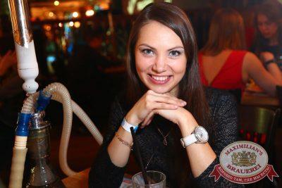 День Защитника Отечества, 22 февраля 2015 - Ресторан «Максимилианс» Екатеринбург - 29