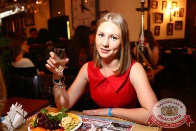 День Защитника Отечества, 22 февраля 2015 - Ресторан «Максимилианс» Екатеринбург - 30