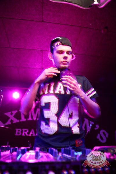 «Дыхание ночи»: Esteam & Гайдай (Омск), 30 мая 2014 - Ресторан «Максимилианс» Екатеринбург - 02