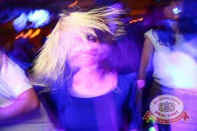 «Дыхание ночи»: Esteam & Гайдай (Омск), 30 мая 2014 - Ресторан «Максимилианс» Екатеринбург - 03