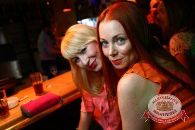 «Дыхание ночи»: Esteam & Гайдай (Омск), 30 мая 2014 - Ресторан «Максимилианс» Екатеринбург - 05