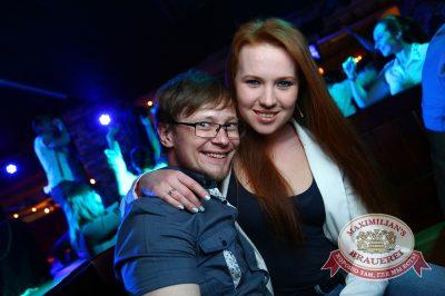 «Дыхание ночи»: Esteam & Гайдай (Омск), 30 мая 2014 - Ресторан «Максимилианс» Екатеринбург - 06