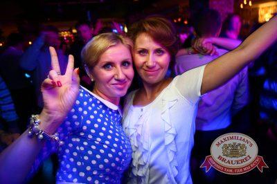 «Дыхание ночи»: Esteam & Гайдай (Омск), 30 мая 2014 - Ресторан «Максимилианс» Екатеринбург - 07