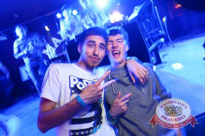 «Дыхание ночи»: Esteam & Гайдай (Омск), 30 мая 2014 - Ресторан «Максимилианс» Екатеринбург - 08