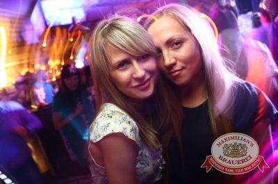 «Дыхание ночи»: Esteam & Гайдай (Омск), 30 мая 2014 - Ресторан «Максимилианс» Екатеринбург - 12