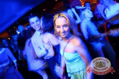 «Дыхание ночи»: Esteam & Гайдай (Омск), 30 мая 2014 - Ресторан «Максимилианс» Екатеринбург - 14