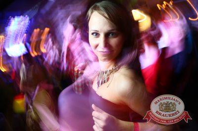 «Дыхание ночи»: Esteam & Гайдай (Омск), 30 мая 2014 - Ресторан «Максимилианс» Екатеринбург - 15