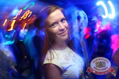 «Дыхание ночи»: Esteam & Гайдай (Омск), 30 мая 2014 - Ресторан «Максимилианс» Екатеринбург - 16