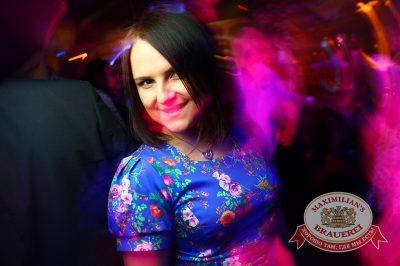 «Дыхание ночи»: Esteam & Гайдай (Омск), 30 мая 2014 - Ресторан «Максимилианс» Екатеринбург - 19