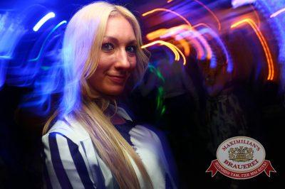 «Дыхание ночи»: Esteam & Гайдай (Омск), 30 мая 2014 - Ресторан «Максимилианс» Екатеринбург - 23