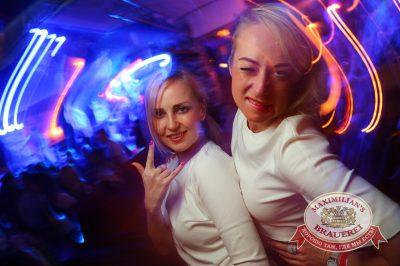«Дыхание ночи»: Esteam & Гайдай (Омск), 30 мая 2014 - Ресторан «Максимилианс» Екатеринбург - 24