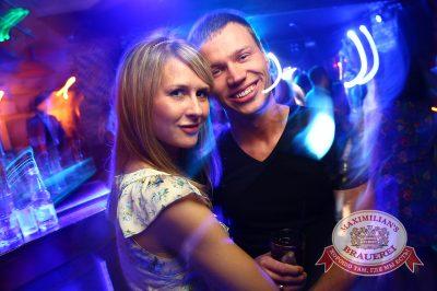 «Дыхание ночи»: Esteam & Гайдай (Омск), 30 мая 2014 - Ресторан «Максимилианс» Екатеринбург - 26