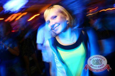 «Дыхание ночи»: Esteam & Гайдай (Омск), 30 мая 2014 - Ресторан «Максимилианс» Екатеринбург - 27
