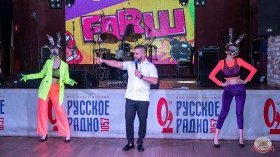 FARШ, 11 июня 2021 - Ресторан «Максимилианс» Екатеринбург - 15