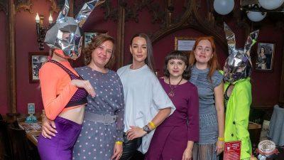FARШ, 11 июня 2021 - Ресторан «Максимилианс» Екатеринбург - 29