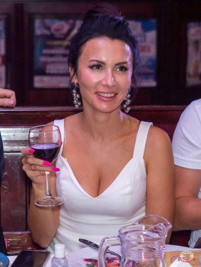 FARШ, 11 сентября 2021 - Ресторан «Максимилианс» Екатеринбург - 24