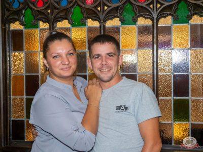 FARШ, 11 сентября 2021 - Ресторан «Максимилианс» Екатеринбург - 28