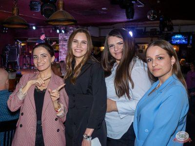 FARШ, 11 сентября 2021 - Ресторан «Максимилианс» Екатеринбург - 30