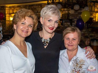 FARШ, 11 сентября 2021 - Ресторан «Максимилианс» Екатеринбург - 31