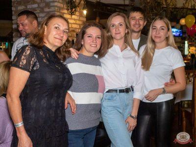 FARШ, 11 сентября 2021 - Ресторан «Максимилианс» Екатеринбург - 34